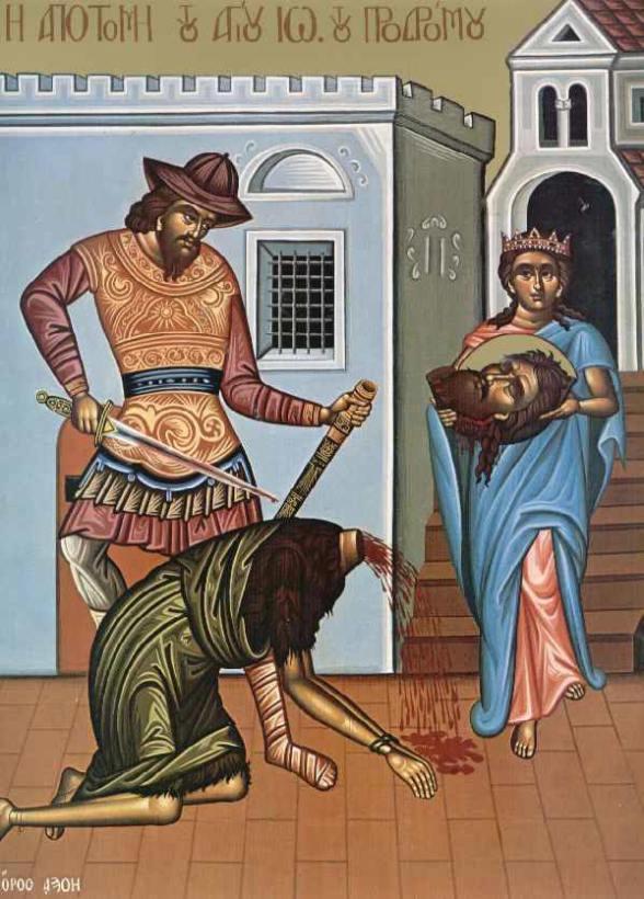 Αποκεφαλσιμός αγίου Ιωάννη του Προδρόμου