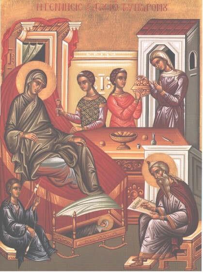 Γέννηση αγίου Ιωάννη Προδρόμου