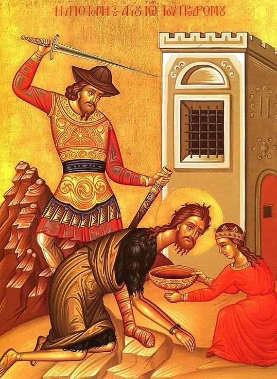 Η Αποτομή του Αγίου Ιωάννη του Προδρόμου