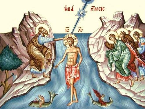 Η Βάπτιση
