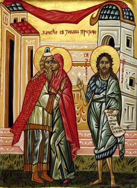 Η Σύλληψη του Αγίου Ιωάννη του Προδρόμου