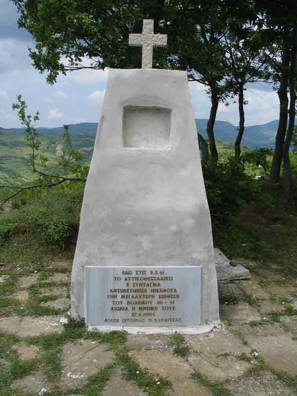 Μνημείο στο Ύψωμα 731 Πίσω από το μνημείο φαίνεται το ύψωμα «Τρία αυγά» όπου βρισκόταν το στρατηγείο των Ιταλών.