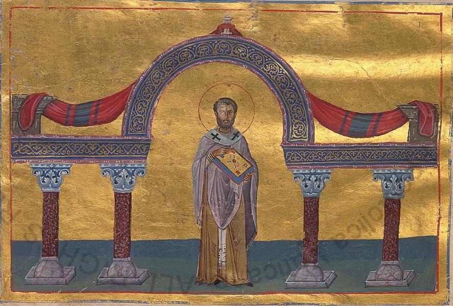 Φλάβιος ο Ομολογητής, Πατριάρχης Κωνσταντινουπόλεως. Κωνσταντινούπολη. 985 Μικρογραφία ορολογία Βασίλειος Β '. Βατικανό βιβλιοθήκη