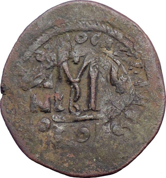Βυζαντινό νόμισμα που απεικονίζει την Φαβία Ευδοκία