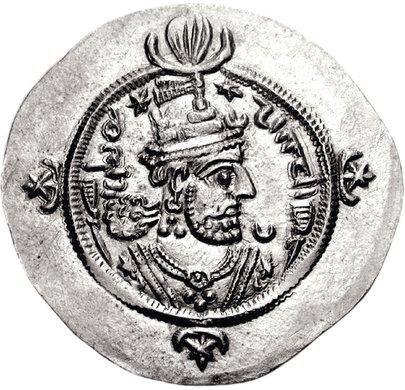 Νόμισμα του Καβάδη Β'_wikipedia