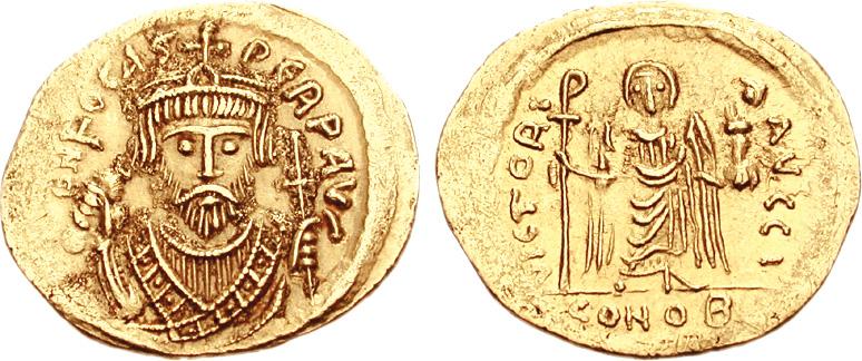 Νόμισμα του Φωκά