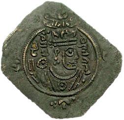 Ο Σαρβαραζάς της Περσίας σε νόμισμα
