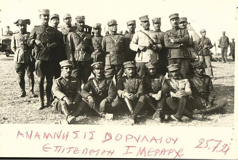 dorylaion_1921