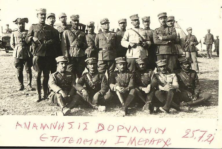dorylaion_1921