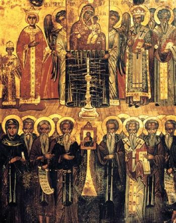 Image result for ορθοδοξια και παπισμος