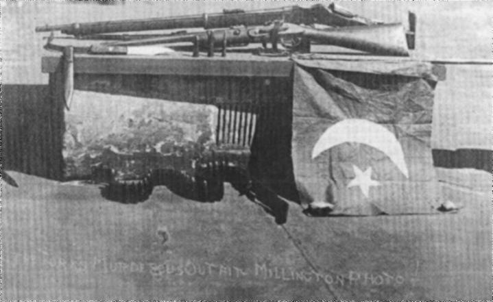 Ο οπολισμός και η τουρκική σημαία των Αφγανών