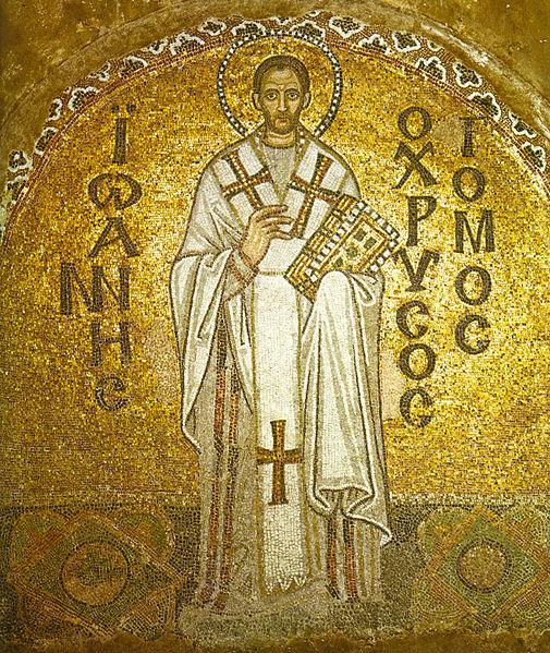Αγ. Ιωάννης Χρυσόοτομος_μωσαϊκό 1000 ετών_Αγία Σοφία_Κωνσταντινούπολη