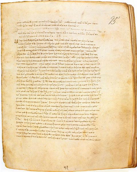 Κώδικας 8, Ιωάννου του Χρυσοστόμου Λόγοι, 10ος αι., Πρωτάτο, Αγιον Όρος