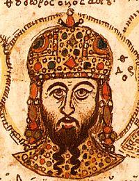 Πορτραίτο του αυτοκράτορα Θεόδωρου Β' από χειρόγραφο του 15ου αιώνα.