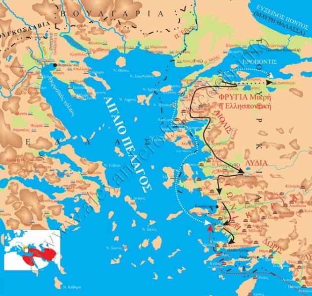 στα τέλη Απριλίου του 334, μετά τη νίκη στο Γρανικό, ο Παρμενίων πηγαίνει να παραλάβει το Δασκύλειο και ο Αλέξανδρος προελαύνει προς τις Σάρδεις, την Έφεσο και τη Μίλητο, που αντιστέκεται και αλώνεται το καλοκαίρι. Μετά ο Αλέξανδρος προελαύνει προς την Αλικαρνασσό, που προβάλλει μεγαλύτερη αντίσταση._πηγή alexanderofmakedon.info