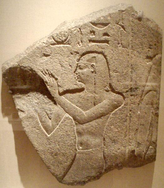 Ο Πτολεμαίος Β΄, εικόνα χαραγμένη σε κόκκινο γρανίτη, μουσείο Μπρούκλιν