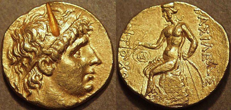 Χρυσό νόμισμα με αναπαράσταση του Αντιόχου Α' του Σωτήρα_275 π.Χ