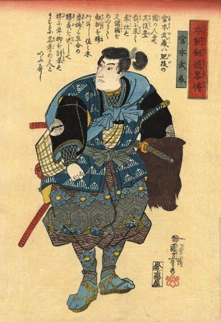 2140374-miyamoto_musashi