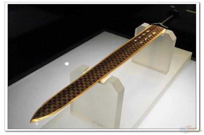 Goujian sword