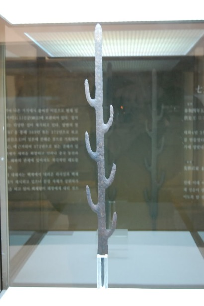 Seven-Branched-Sword