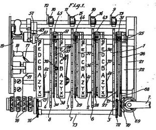 Enigma A