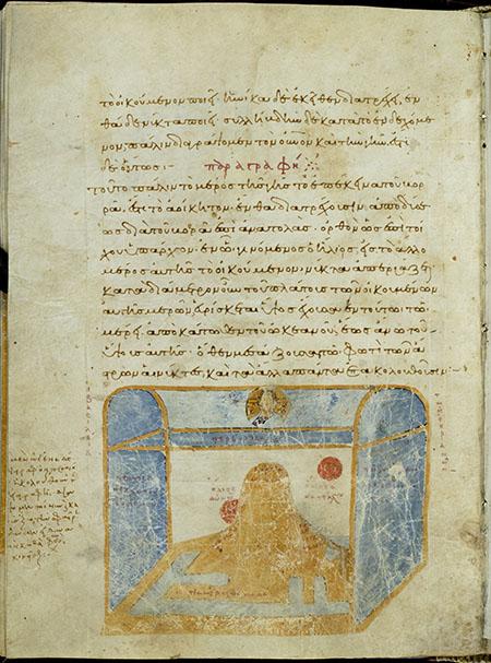 Χριστιανική Τοπογραφία 11ος αι._Φλωρεντία, βιβλιοθήκη Medicea Laurenziana