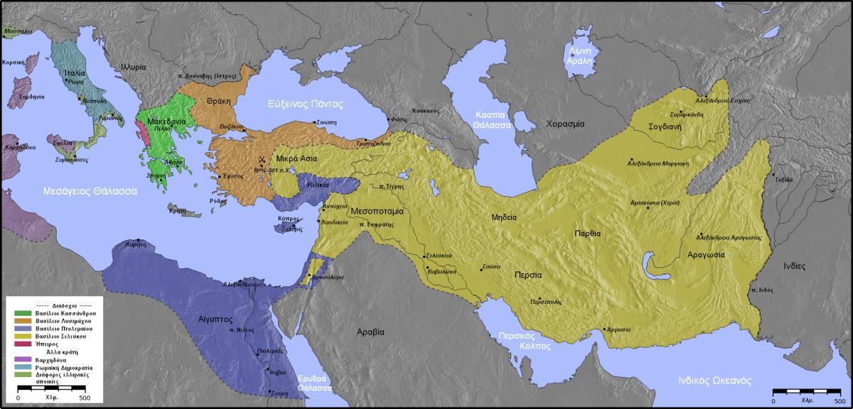 Οι δυναστείες των Ελληνιστικών μοναρχιών στην Μικρά Ασία