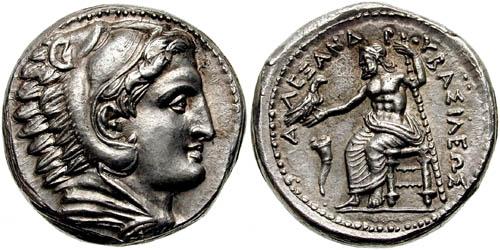 Αλέξανδρος ο Μέγας-τετράδραχμο Αμφιπόλεως