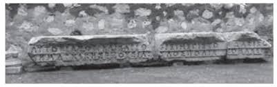 Αρχαία ευρήματα στα Κόμανα