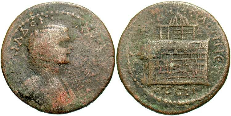 Νόμισμα από την Αμάσεια του Πόντου με απεικόνιση του ναού Στρατίου Διός