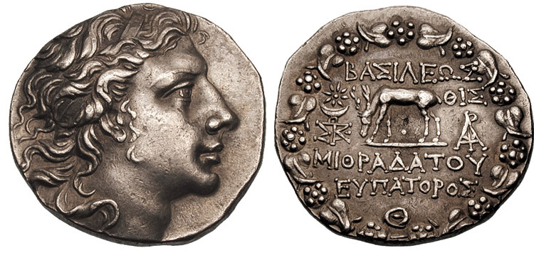 Νόμισμα Μιθριδάτου ΣΤ' Ευπάτορος