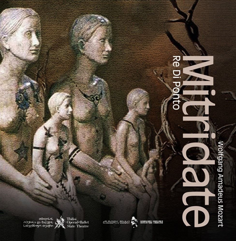 MITRIDATE RE DI PONTO Mithridates King of Pontus Rustaveli National theatre staged Mithridate, Re di Ponto at Al Bustan International Festival in Beirut