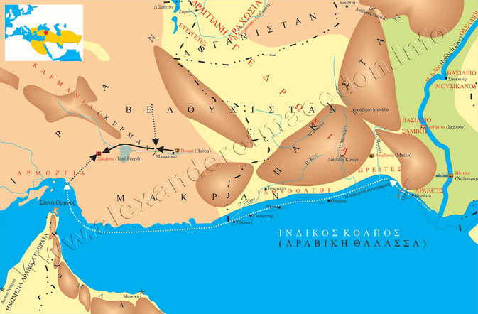 την 4η Νοεμβρίου 325 ο Νέαρχος αρχίζει και πάλι τον παράπλου των ακτών