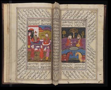 Βίβλος Αλεξάνδρου