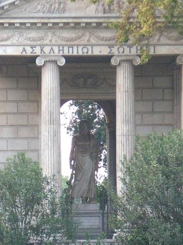 Nαός Ασκληπιού_βίλα Μποργκέζε_Ρώμη