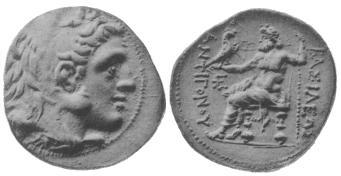 """Νόμισμα Αντιγόνου του Μονόφθαλμου στο οποίο στην πίσω όψη αναγράφεται """"βασιλέως Αντιγόνου""""_wikipedia"""