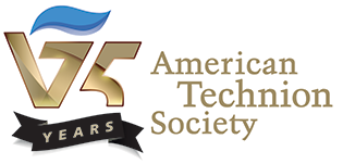 ATS-75th-logo