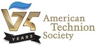 ATS-75th-logo