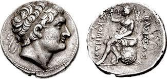 Νικομήδης Ι βασιλέας Βιθυνίας