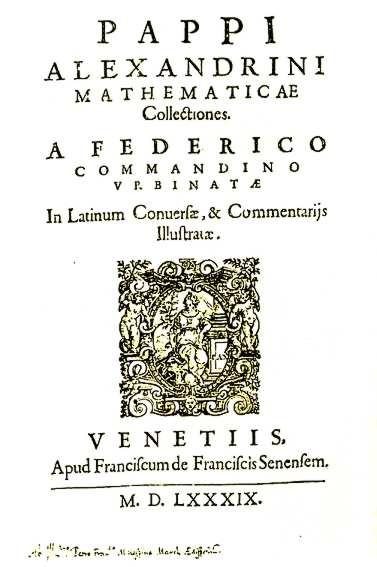 Πάππος ο Αλεξανδρεύς_Συλλογή Μαθηματικών
