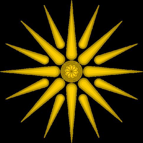 Ήλιος Βεργίνας - Έμβλημα δυναστείας Αργεαδών