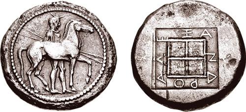 Αργυρούν οκτάδραχμο_βασιλεία Αλεξάνδρου Ι_460 π.Χ