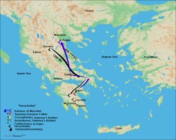 Διαδρομή Αργεαδών - από το Άργος στην Μακεδονία