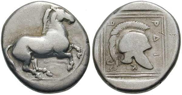 Νόμισμα Περδίκκα ΙΙ 451-413 π.Χ