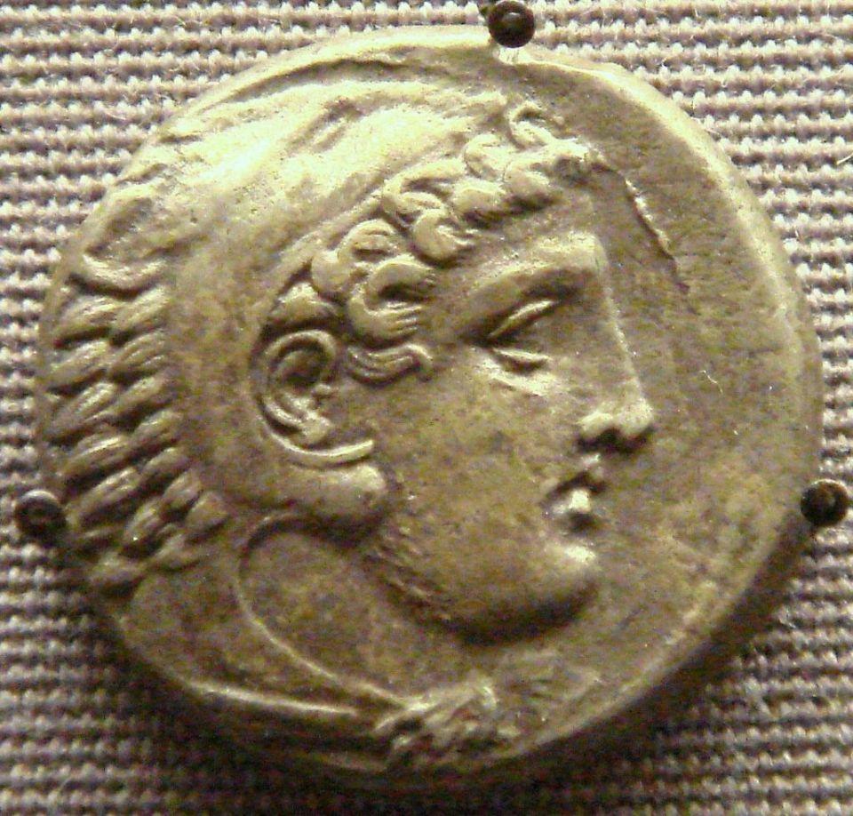 Νόμισμα Περδίκκα ΙΙΙ με την κεφαλή του Ηρακλέους