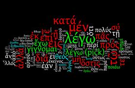 Γλωσσολογία Linguistics