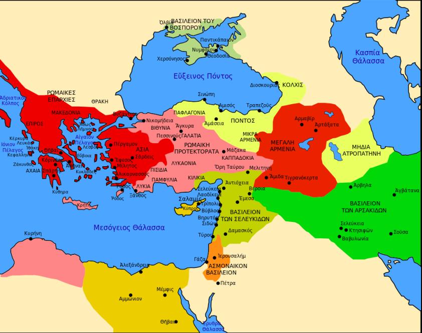 Ο Μιθριδάτης, μετά τη λήξη του τρίτου πολέμου από τον Ευφράτη όπου έφτασε, πέρασε με λίγες δυνάμεις την Αρμενία, κατόπιν στην Κολχίδα και τέλος στην Κριμαία. _wikipedia