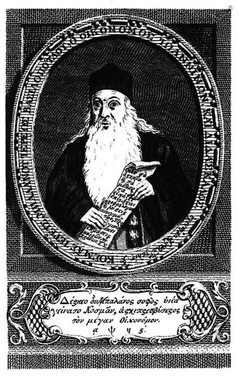 """Εξώφυλλο του έργου """"Έκθεσις Συνοπτική Aριθμητικής, Άλγεβρας και Χρονολογίας"""", 1798, που εικονίζει τον συγγραφέα του έργου, λόγιο Κοσμά Μπαλάνο (1731 - 1807/8) _wikipedia"""