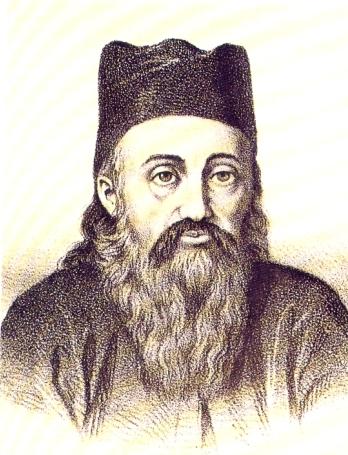 Μπαλάνος Βασιλόπουλος (1694 - 1760) _wikipedia