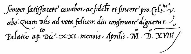 Έγγραφο της Παπικής Καγκελαρίας του 1518
